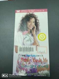Maizurah Simply You & Me Mini CD Japan