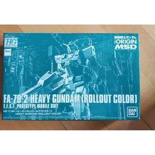 魂限定 高達模型 BANDAI HG 1/144 HEAVY GUNDAM (ROLLOUT COLOR)