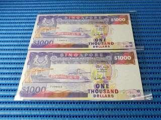 2X A/1 Singapore Ship Series $1000 Note A/1 596043-596044 Run Dollar Banknote Currency GKS