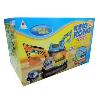 Track & Wheel QX-3319 King Kong Excavator With Sit Children Toys
