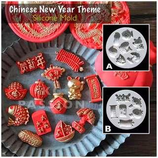 🧧 CHINESE NEW YEAR THEME SILICONE MOLD