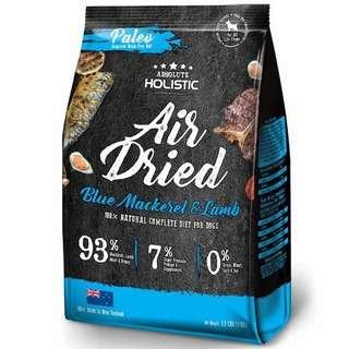 Absolute Holistic Air Dried Blue Mackerel & Lamb Dog Food 1kg
