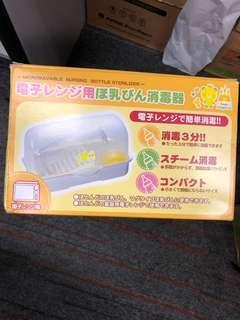 日本製電子奶樽消毒器