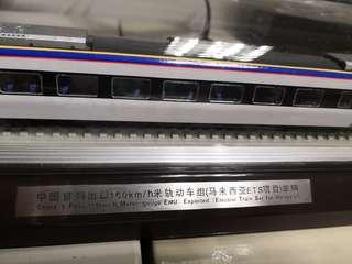 Model Electric Train (EMU) for KTM Malaysia