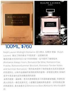 全新 正品 香水 - 低至4折發售👍🏻👍🏻 歡迎議價❤