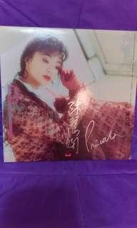 陳慧嫻中英文 親筆簽名 千千闋歌 黑膠大碟