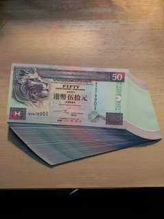 香港匯豐銀行2001年50元順號碼100張全新直版Unc品相