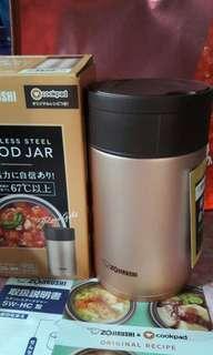 全新 象印燜燒杯 550ml 日本版