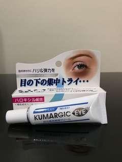 Japan Kumargic Eye Gel