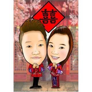 Customize Digital Caricature