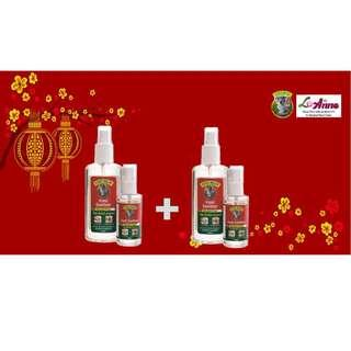 Euky Bear Spray Hand Sanitiser (150ml +60ml) x2