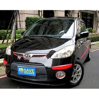 2010 I10 全原版件 僅跑9萬 可全額貸 3500交車專案