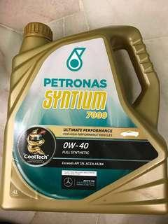 Engine Oil - Petronas Syntium 7000 0W-40 4L