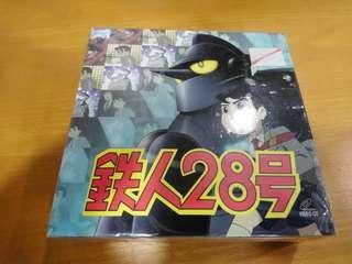 鐵人28 VCD BoxSet 1~26集