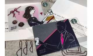 Starbucks Japan Valentine's Day Cards