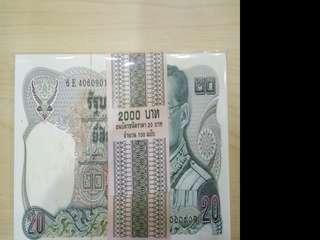 Thailand 20 Baht 100pcs Bundle slight ageing