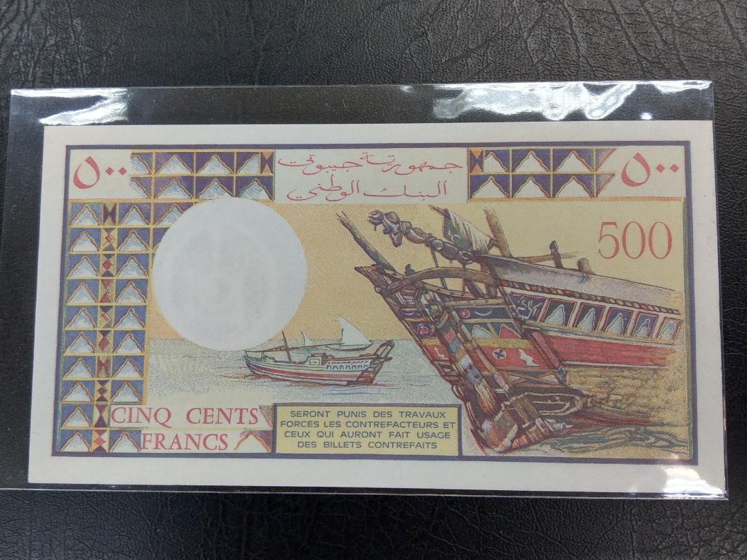 東非吉布提1988年500法郎鈔票