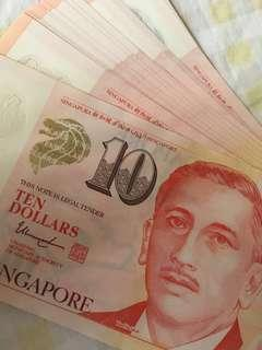 19 $10 New notes CNY