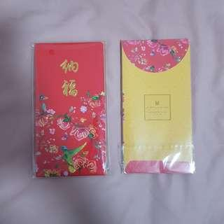 2019 Millennium Hotels and Resort Red Packets @ $6