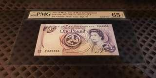 Y 555555 Isle of Man 1983 QEII 1 Pound Solid Number PMG 65 Gem UNC EPQ Rare