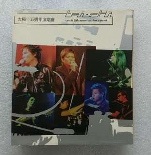 太極十五週年演唱會 Live 2CD (順豐到付)