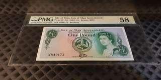 Isle of Man 1983 1 Pound QEII Tyvek-Brandvek PMG Choice Abt UNC 58
