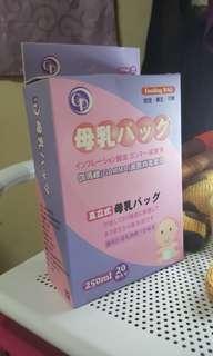 🚚 母乳保存袋
