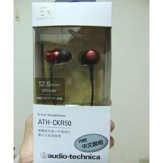 【限量】台灣鐵三角公司貨 送收納袋 ATH-CKR50 耳道式耳機 耳塞式耳機 紅色