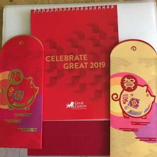 🚚 Great Eastern 2019 CNY Red Packet (8 pieces) with calendar