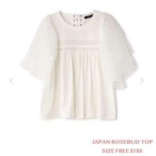 全新連吊牌日本牌子 ROSEBUD 米白泡泡袖綁繩上衣