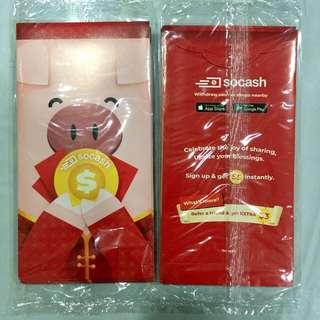 2019 Socash Red Packet