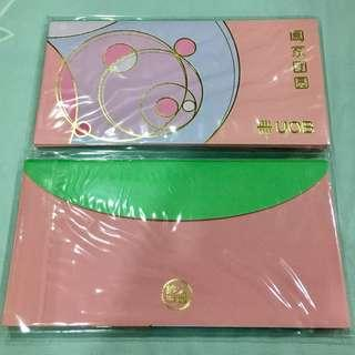 2019 Year of Pig UOB Red Packets with free postage