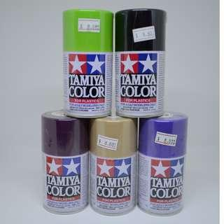 Tamiya Color Spray Paints ( 5x brand new + 1x used )