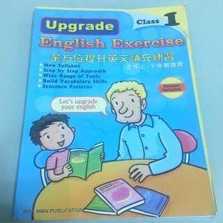 Upgrade English Exercise    Class 1    全方位提升英文補充練習