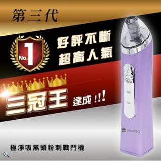 🚚 【MiniPRO微型電氣大師】極淨吸黑頭粉刺戰痘機(魅惑紫)