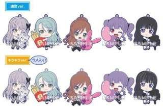 (Pre-order) BanG Dream! Girls Band Party! Mugyuuto Rubber Strap Roselia (Ordered)
