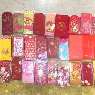🚚 2019 CNY Red Packet