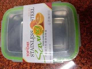 不鏽鋼方型食物保鮮盒