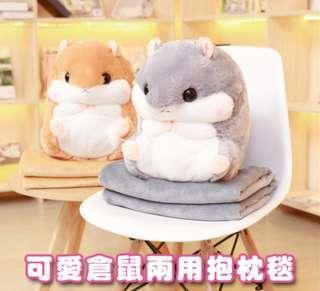 可愛倉鼠兩用抱枕毯