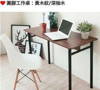 Hopma北歐設計書桌櫃組💖圓腳工作桌