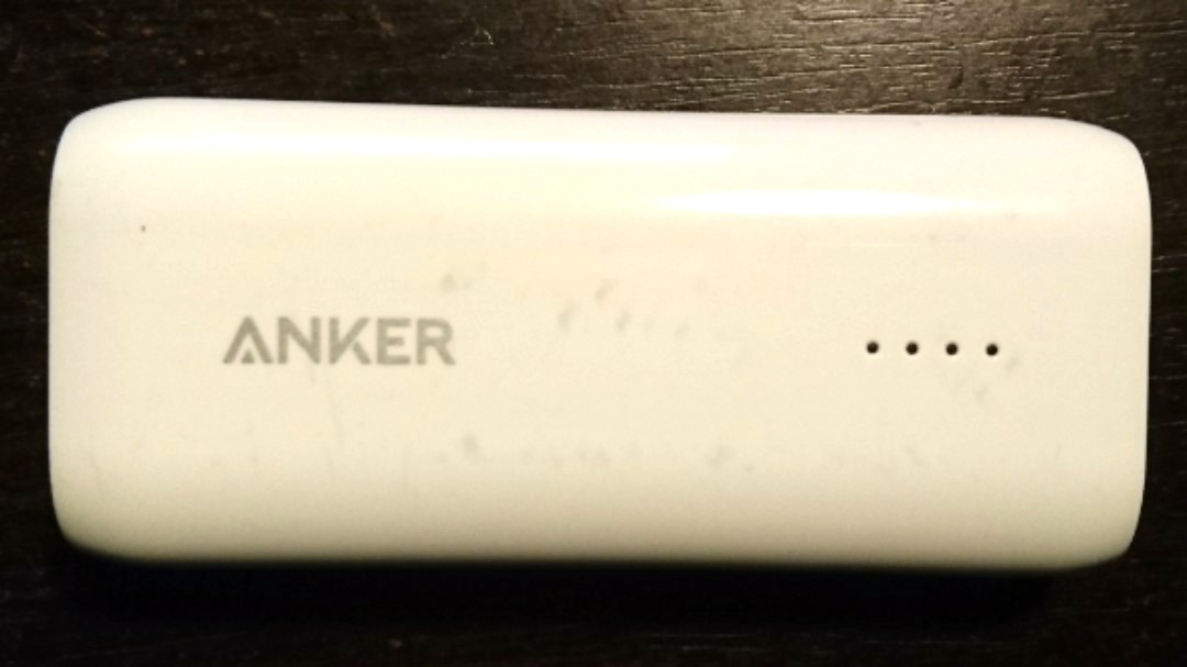Anker Astro E1 5200mAh Power Bank