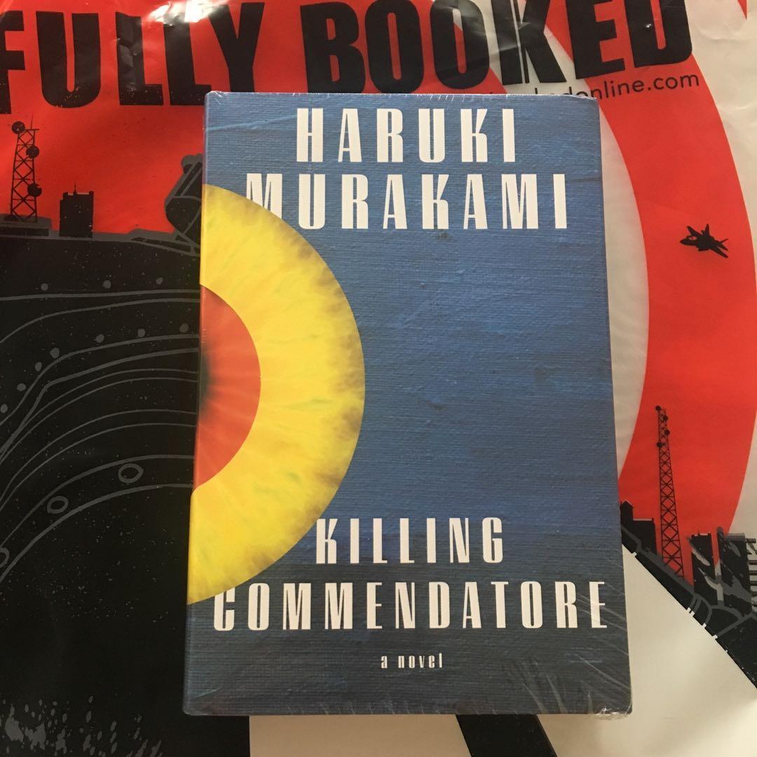 BNWT Haruki Murakami Killing Commendatore Hardbound