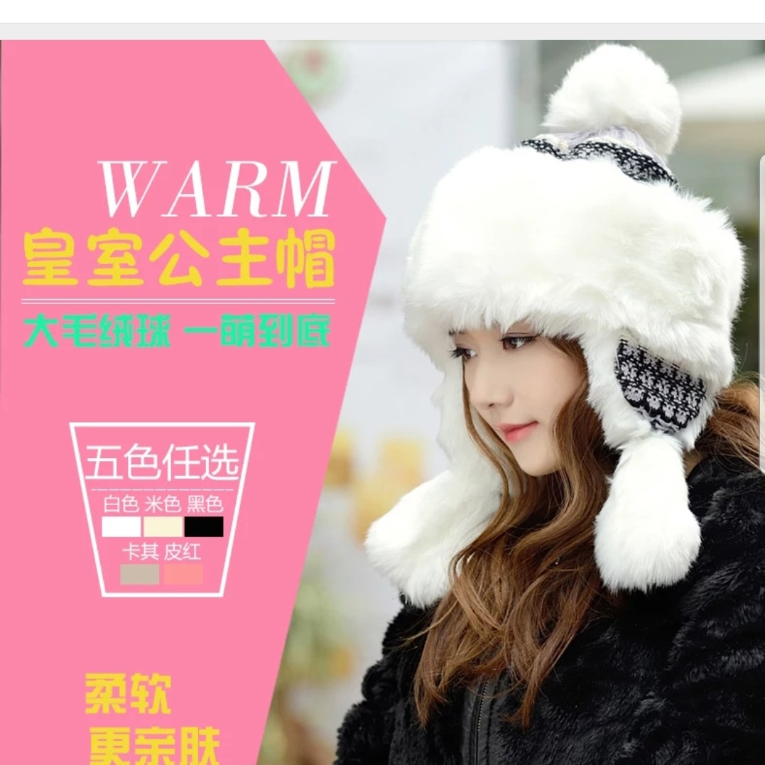 01ee03e6 Winter fur hat (scarf glove woven knitted wool travel luggage cabin ...