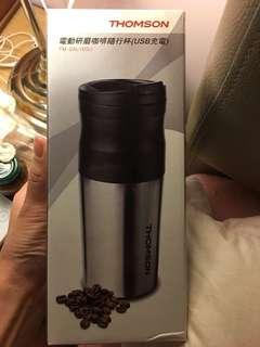 🚚 法國電動研磨咖啡隨型杯