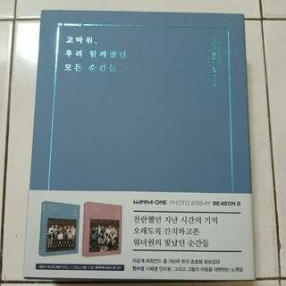 [WTS] WANNA ONE PHOTO ESSAY 2