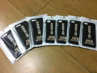 Iphone 7 & 7 plus Cases / Cover