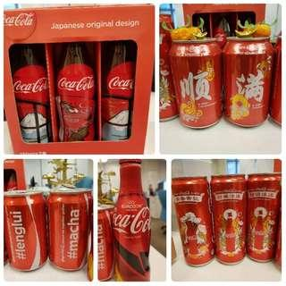 Coke coca cola collections limited edition Japan CNY Chinese New Year