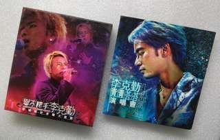 2隻李克勤 Live 2CD