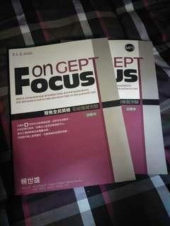 全民英檢初級教科書(2書+1光碟)