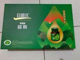 🚚 白蘭氏雞精禮盒(12*70g,68ml)